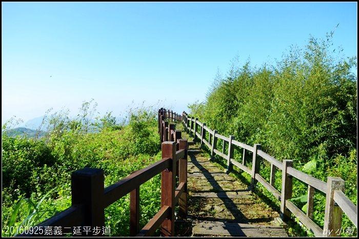 20160924嘉義二延平步道101.jpg