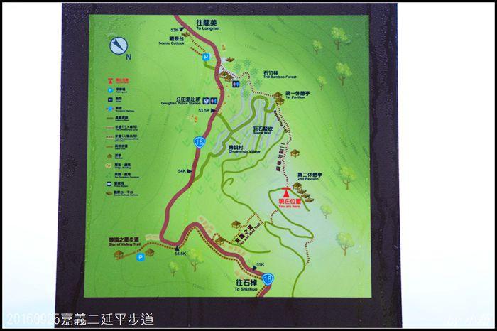 20160924嘉義二延平步道063.jpg
