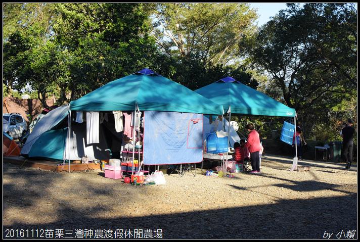 20161112苗栗三灣神農渡假休閒農場126 - 複製.jpg