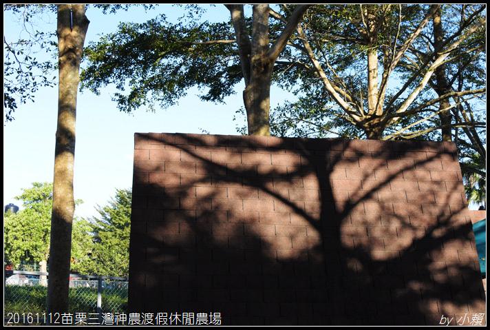 20161112苗栗三灣神農渡假休閒農場154 - 複製.jpg