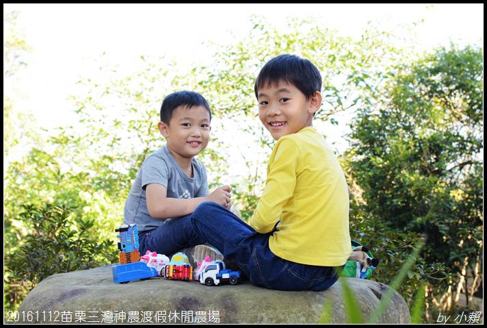 20161112苗栗三灣神農渡假休閒農場209.jpg