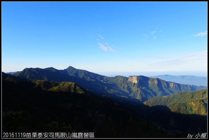 20161119苗栗泰安司馬限山嵐露營區095.jpg