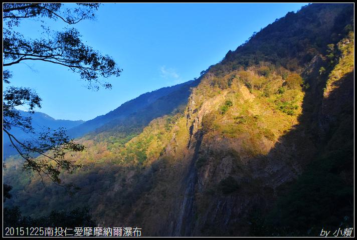20151225南投仁愛摩摩納爾瀑布23.jpg