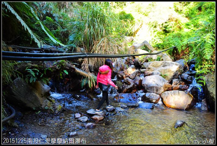 20151225南投仁愛摩摩納爾瀑布53.jpg