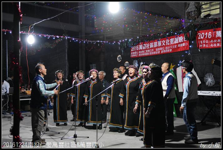 20161224南投仁愛萬豐社區&萬豐國小174.jpg