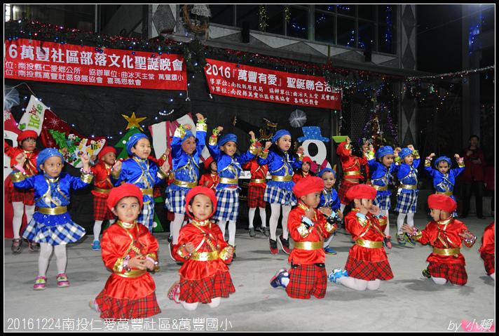 20161224南投仁愛萬豐社區&萬豐國小187.jpg