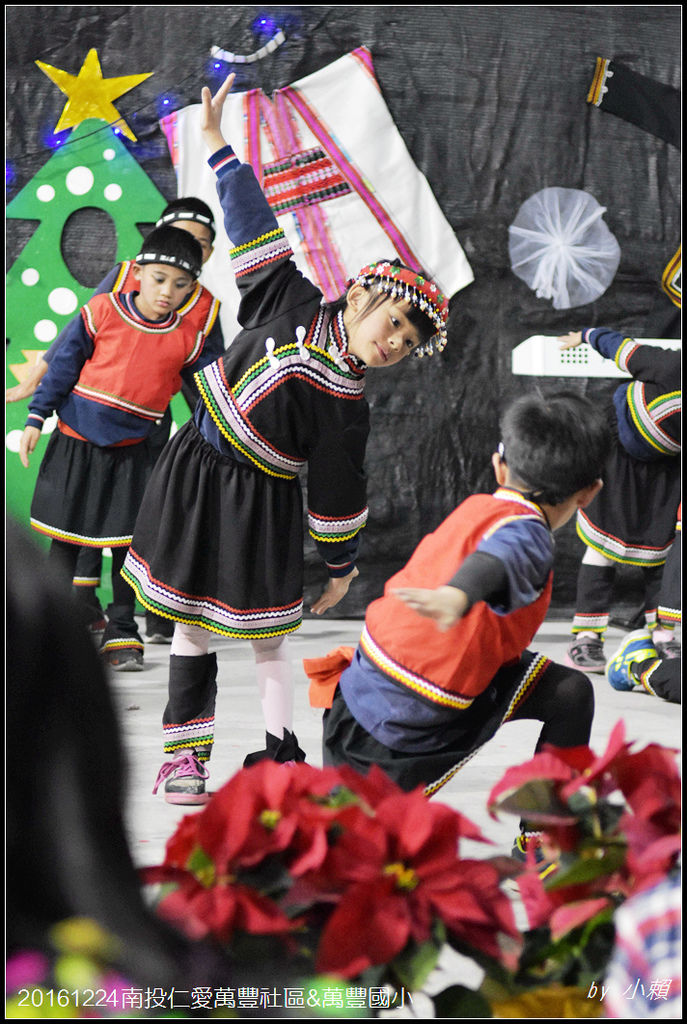 20161224南投仁愛萬豐社區&萬豐國小210.jpg