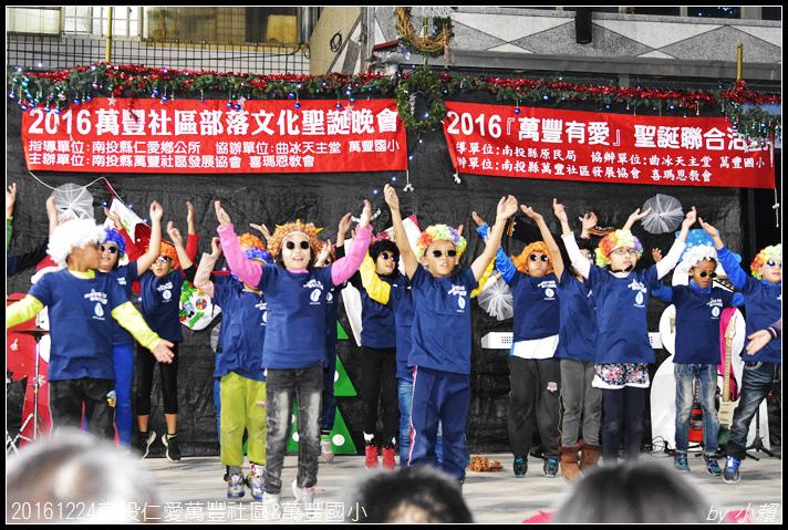 20161224南投仁愛萬豐社區&萬豐國小232.jpg