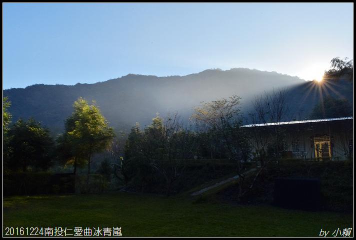 20161224南投仁愛曲冰青嵐015.jpg