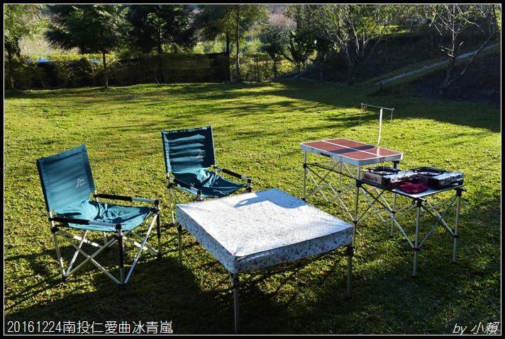 20161224南投仁愛曲冰青嵐042.jpg