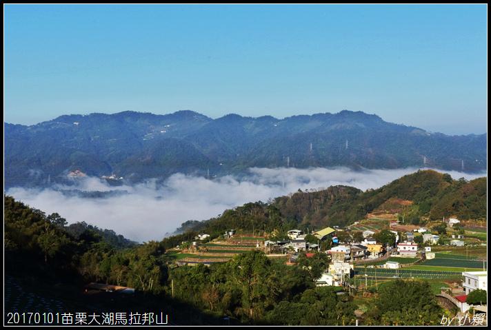 20170101苗栗大湖馬拉邦山030.jpg