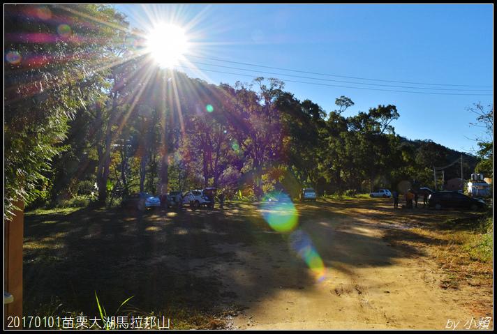 20170101苗栗大湖馬拉邦山055.jpg