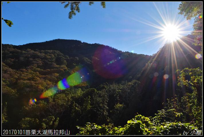 20170101苗栗大湖馬拉邦山061.jpg