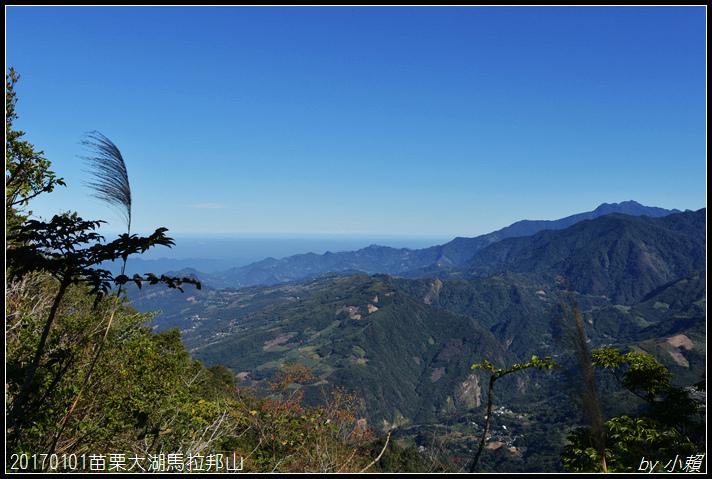 20170101苗栗大湖馬拉邦山158.jpg