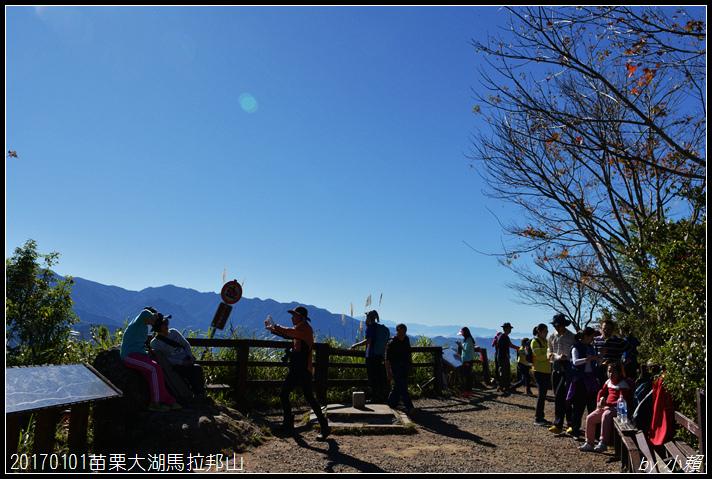 20170101苗栗大湖馬拉邦山164.jpg