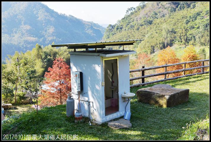 20170101苗栗大湖福人居民宿020.jpg