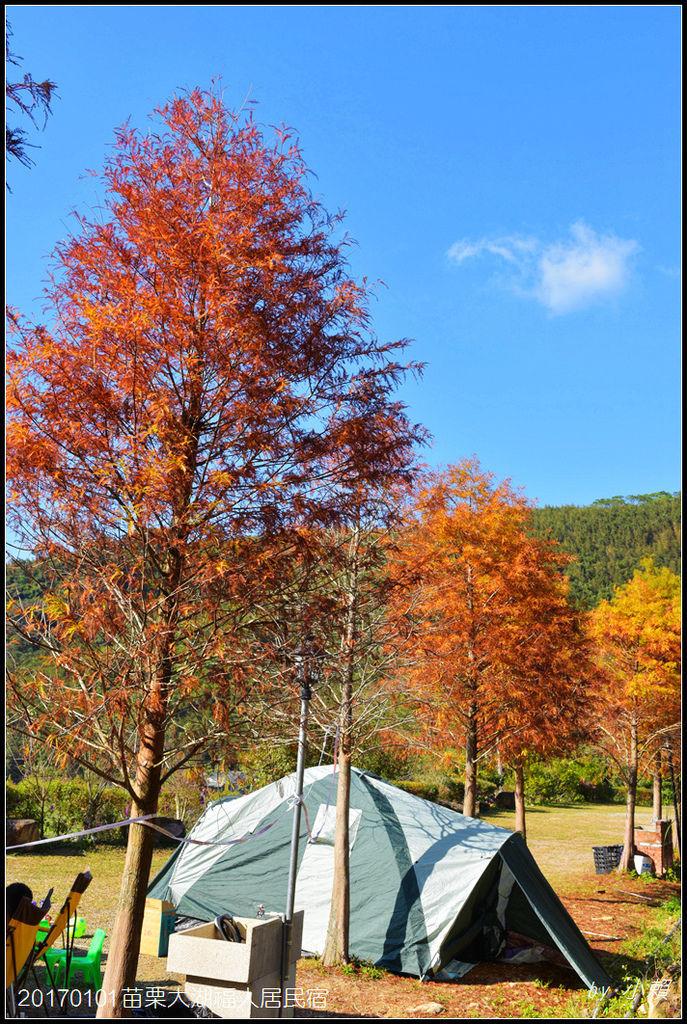 20170101苗栗大湖福人居民宿037.jpg