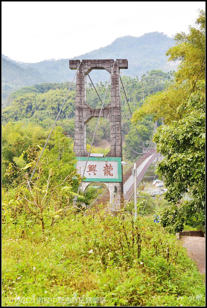 20170121南投中寮海豚星露營區066.jpg