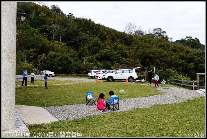 20170211新竹尖石寶石蘭露營區250.jpg