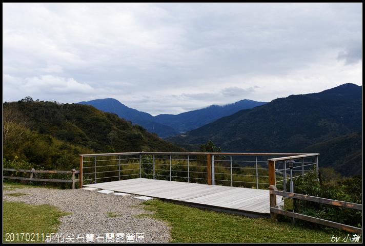 20170211新竹尖石寶石蘭露營區256.jpg