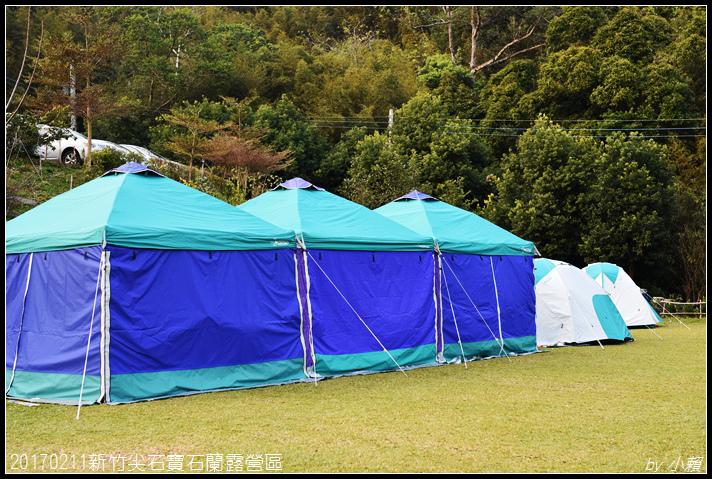 20170211新竹尖石寶石蘭露營區053.jpg