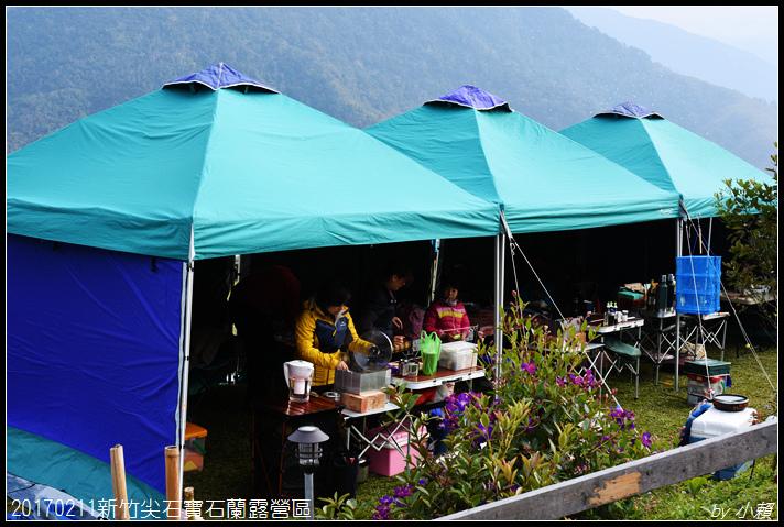 20170211新竹尖石寶石蘭露營區023.jpg