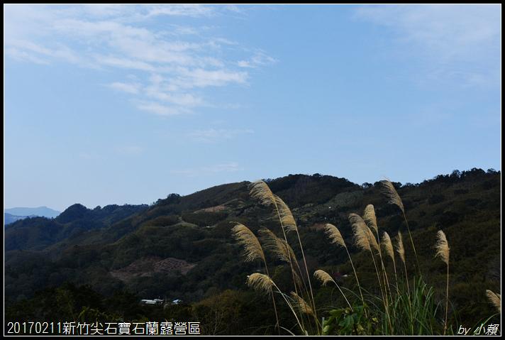 20170211新竹尖石寶石蘭露營區169.jpg