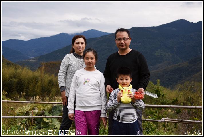 20170211新竹尖石寶石蘭露營區264.jpg