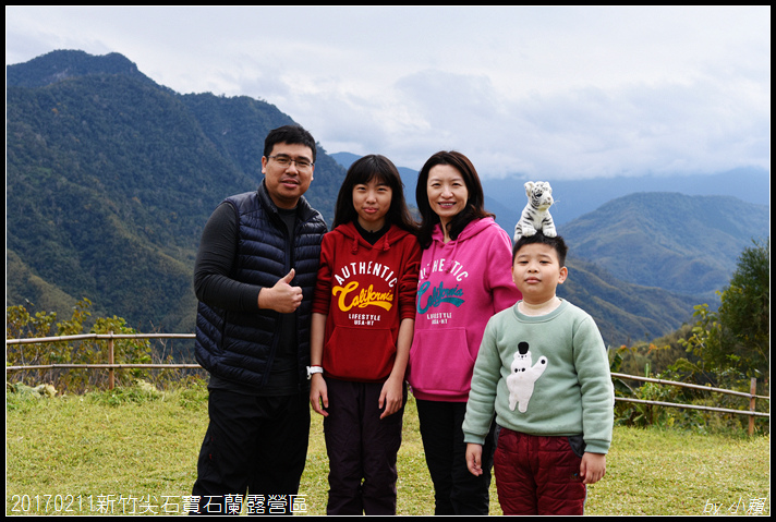 20170211新竹尖石寶石蘭露營區283.jpg