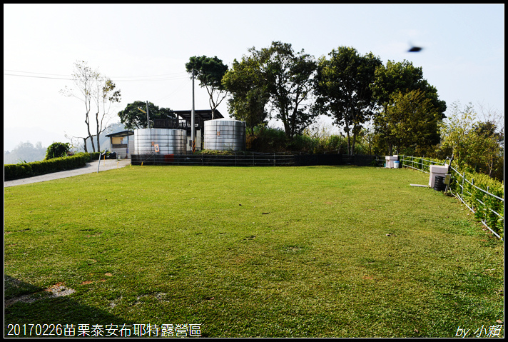 20170226苗栗泰安藍天嶺露營區271.jpg