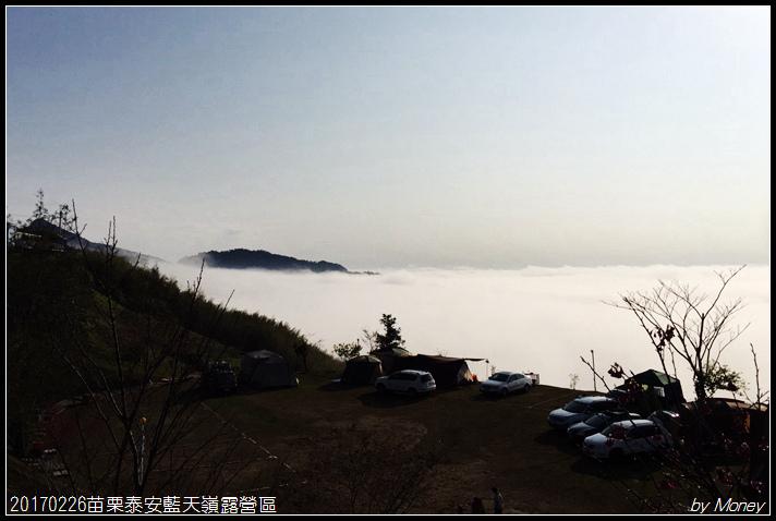 20170226苗栗泰安藍天嶺露營區387.jpg