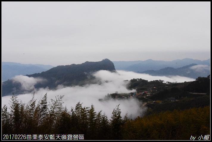 20170226苗栗泰安藍天嶺露營區021.jpg