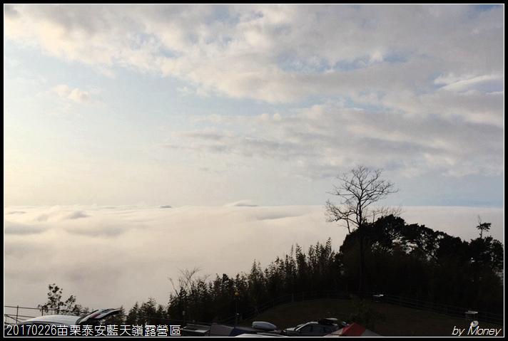 20170226苗栗泰安藍天嶺露營區390.jpg
