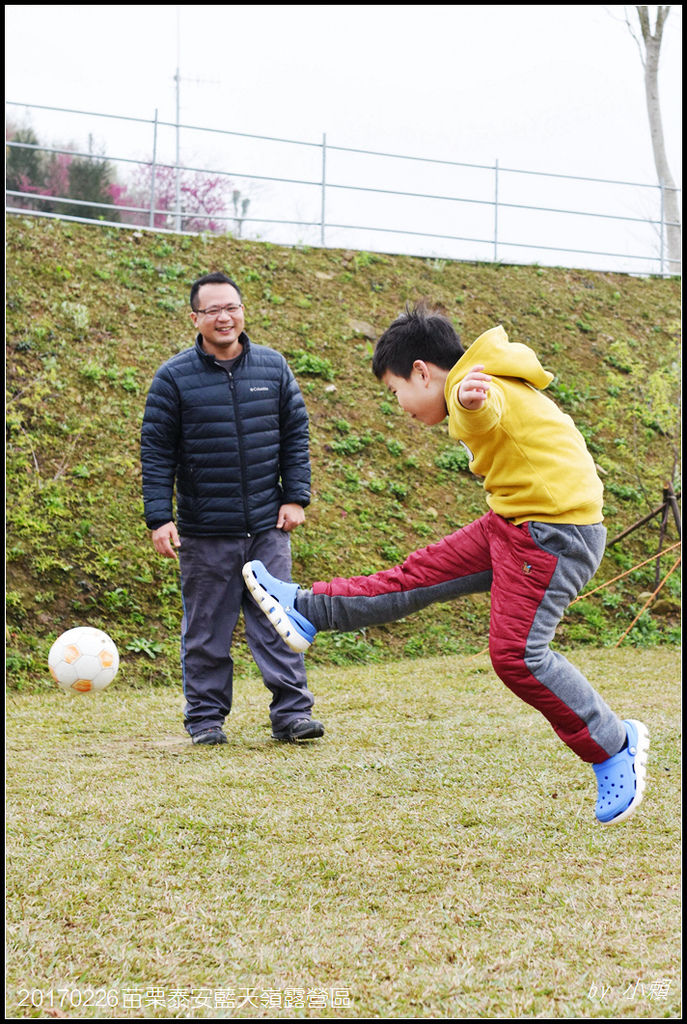 20170226苗栗泰安藍天嶺露營區221.jpg