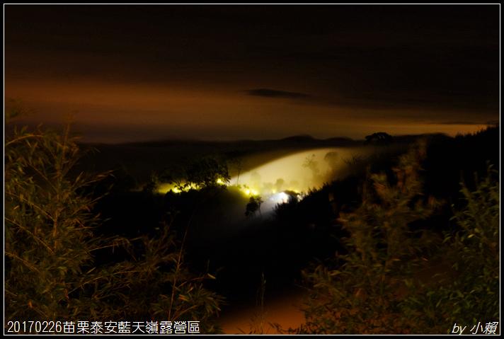 20170226苗栗泰安藍天嶺露營區006.jpg