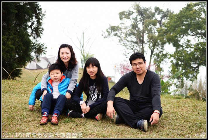 20170226苗栗泰安藍天嶺露營區321.jpg
