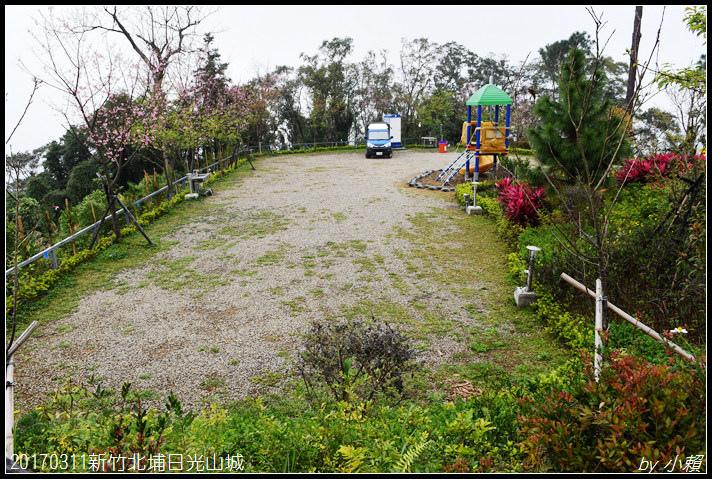 20170311新竹北埔日光山城067.jpg