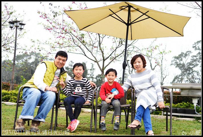 20170311新竹北埔日光山城119.jpg