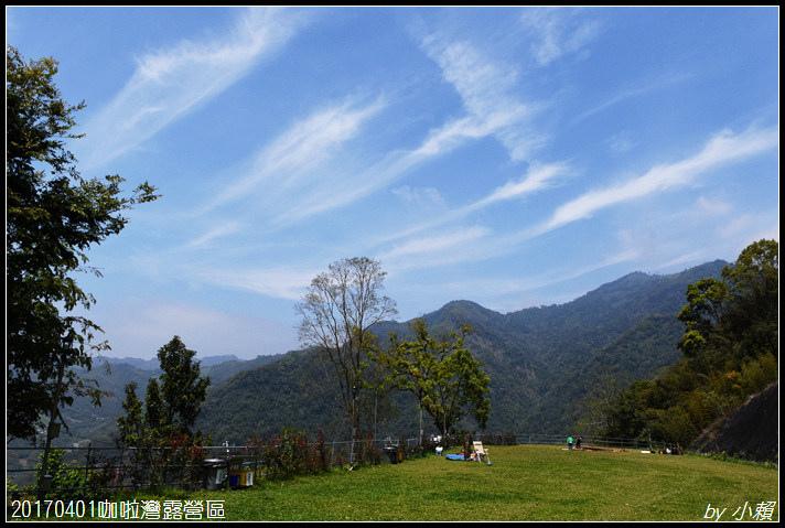 20170401咖啦灣露營區002.jpg