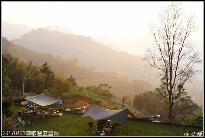 20170401咖啦灣露營區102.jpg