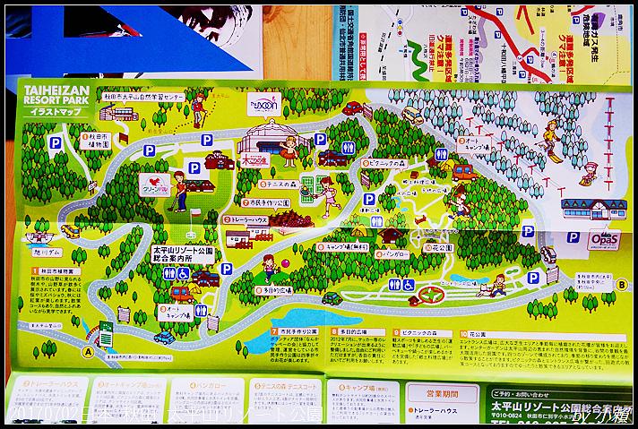 20170702日本 秋田太平山リゾート公園07.jpg