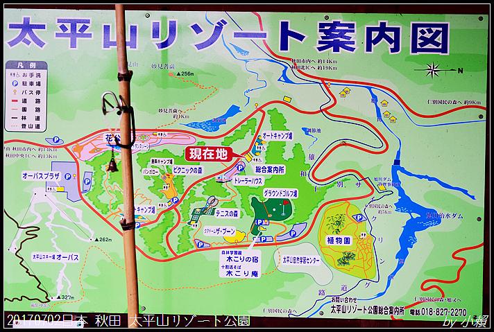 20170702日本 秋田太平山リゾート公園04.jpg