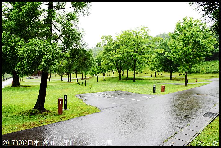 20170702日本 秋田太平山リゾート公園35.jpg