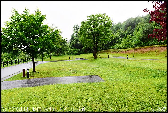 20170702日本 秋田太平山リゾート公園58.jpg