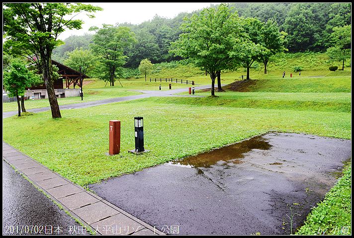 20170702日本 秋田太平山リゾート公園64.jpg