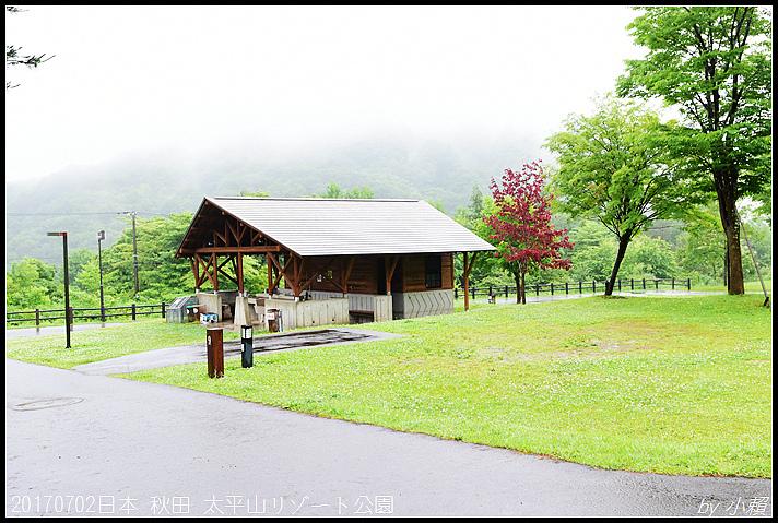 20170702日本 秋田太平山リゾート公園42.jpg