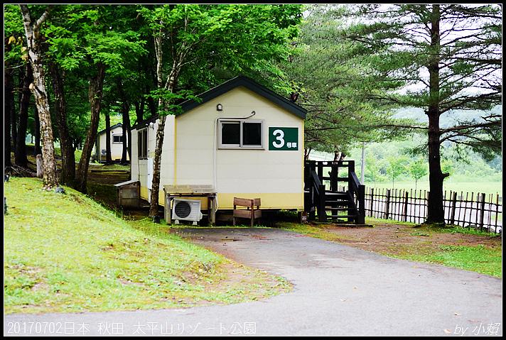 20170702日本 秋田太平山リゾート公園14.jpg