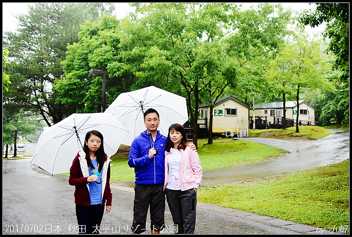 20170702日本 秋田太平山リゾート公園74.jpg
