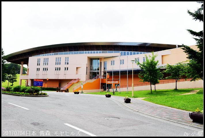 20170706日本青森モヤヒルズ292.jpg