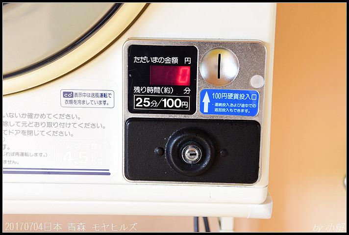 20170706日本青森モヤヒルズ247.jpg